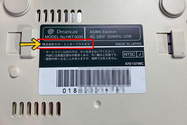 ドリームキャスト,DC,ドリキャス,吸出し,ダンプ,ゲームの吸出し,方法,BIOS,中華ゲーム機,RG351P,ゲームの吸出し,DC用バックアップツール,バックアップ,