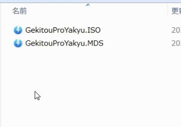ps2,プレステ2,吸出し,ダンプ,ps2吸出し,DVD Decrypter,DVD Decrypter使い方,