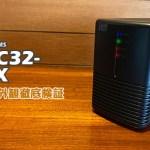 RS-EC32-U3RX,RSEC32U3RX,ラトックシステム,RATOC SYSTEMS,RATOCSYSTEMS,外付けHDDケース,