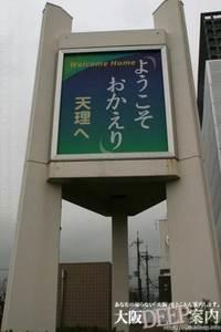 102-133.jpg