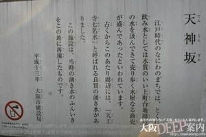 106-76.jpg