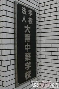 110-79.jpg