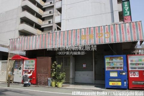 大阪市西成区 釜ヶ崎