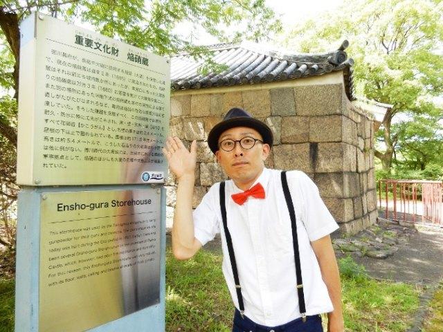 大阪城西の丸庭園 (21)