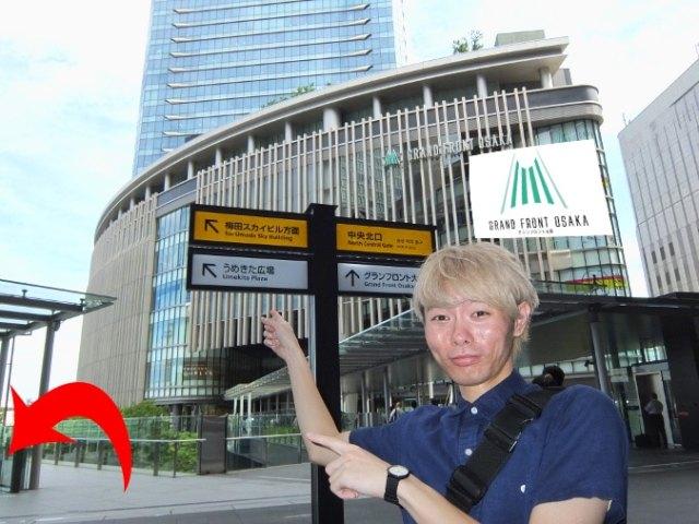 梅田スカイビル (7)