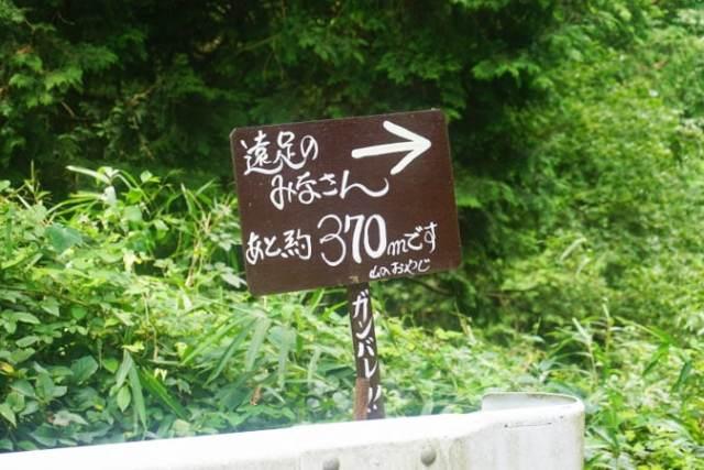 城山オレンヂ園 (6)