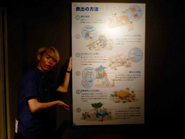 阿倍野防災センター (25)