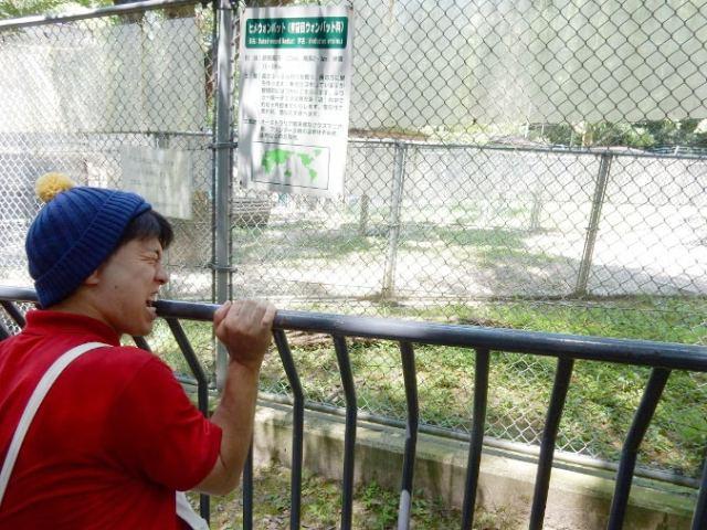 五月山動物園 (29)