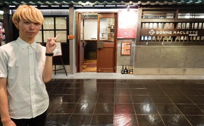 梅田スカイビル レストラン (5)