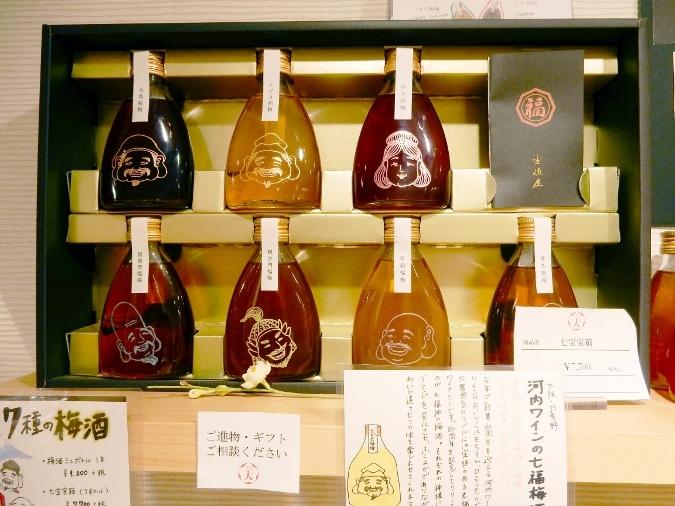 天神橋筋商店街 (6)