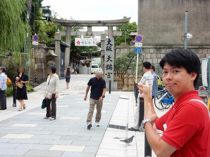 天神橋筋商店街 (9)