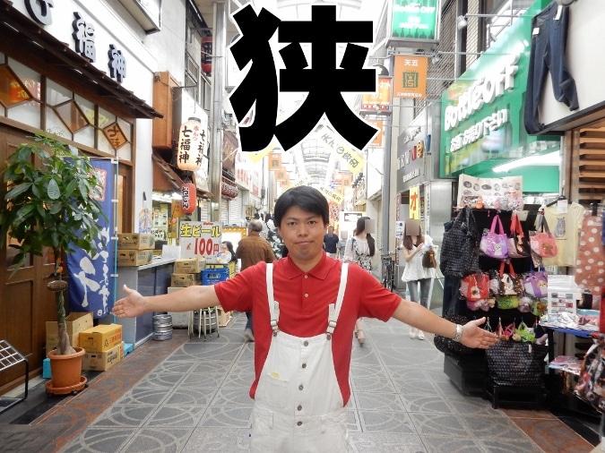天神橋筋商店街 (46)