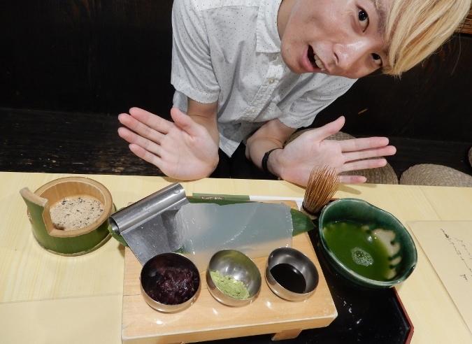 梅田スカイビル レストラン (32)