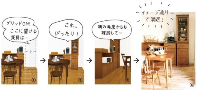 堀江 家具