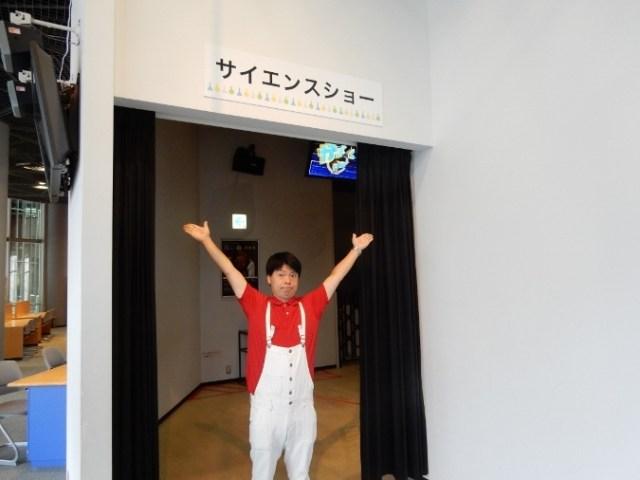 大阪市立科学館 (61)
