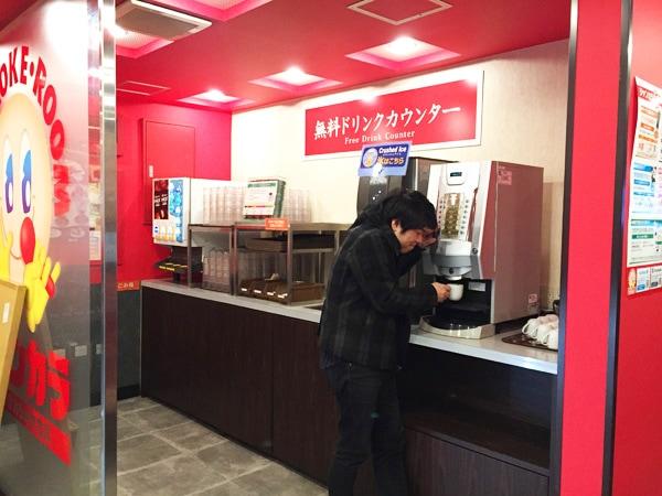 ジャンカラ 阪急東中通店 ボルタリング部屋 (2)