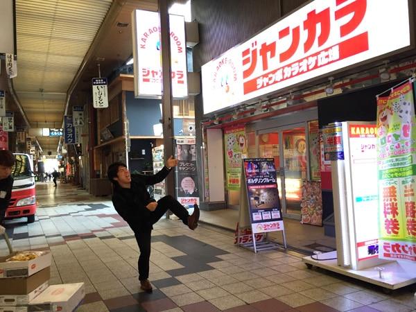 ジャンカラ 阪急東中通店