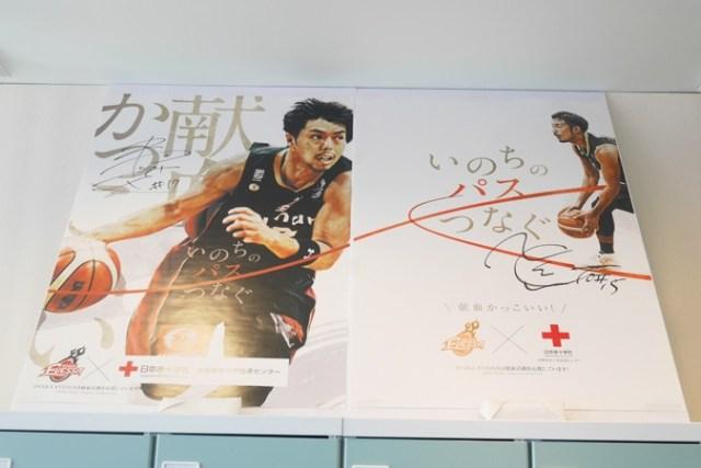 阪急グランド 献血 (18)