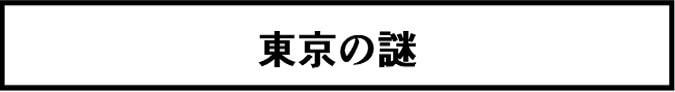 にゃっさん8話‐11