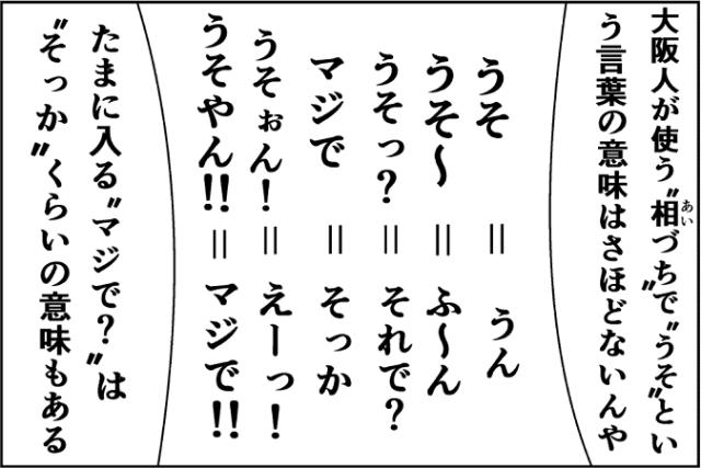 にゃっさん10-10