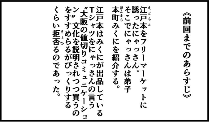 にゃっさん 7-1