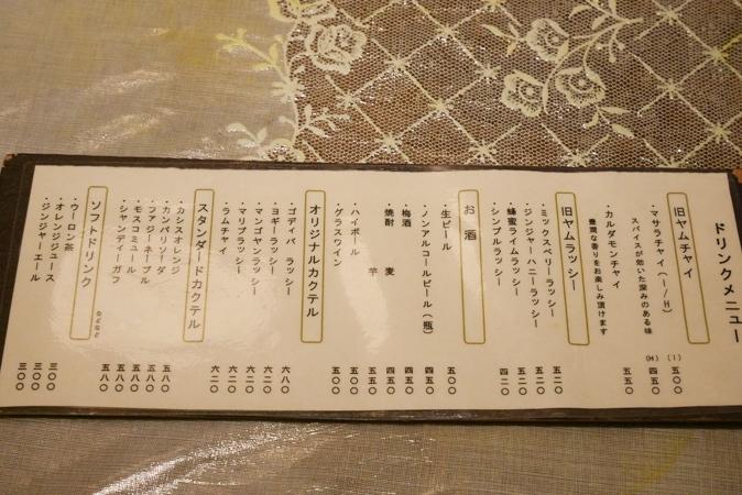 旧ヤム鉄道 (16)