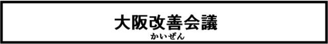 にゃっさん10-3