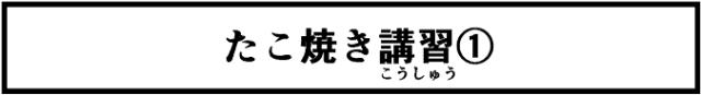にゃっさん14-8