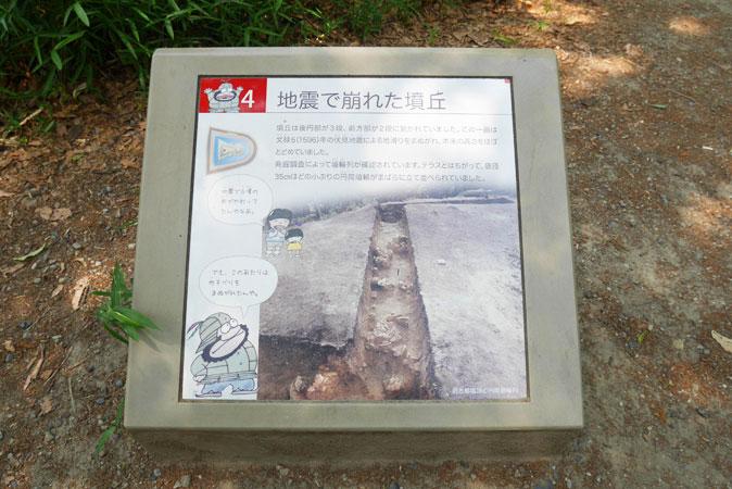 今城塚古墳-(10)