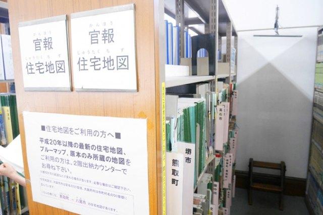 中之島図書館 (48)