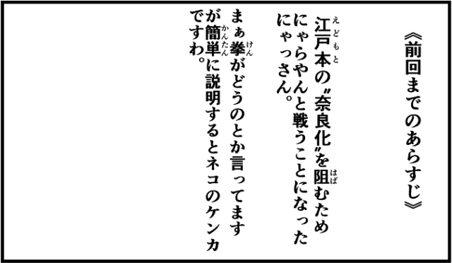 にゃっさん13-a