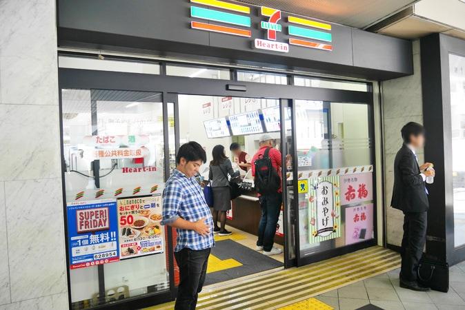 大阪駅 御堂筋口-(1)