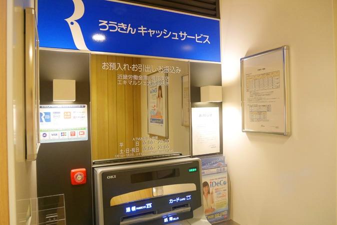 大阪駅⑧ (2)