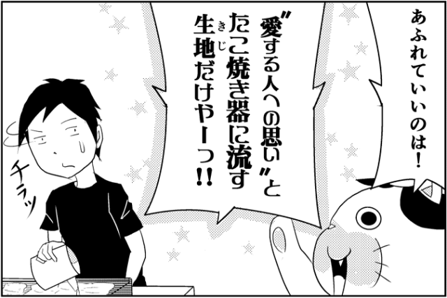 にゃっさん15-11