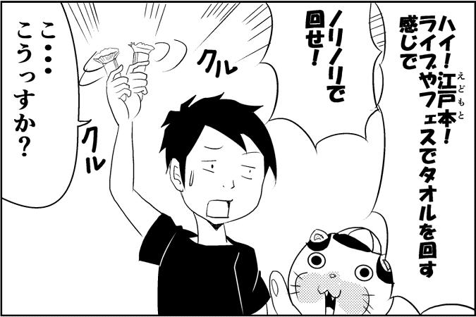 にゃっさん15-7