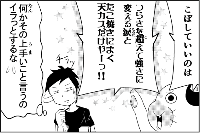 にゃっさん15-13