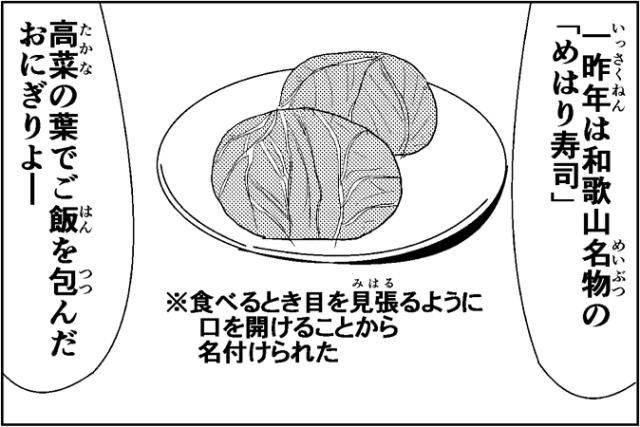 にゃっさん19-10