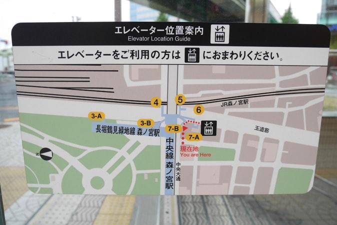 大阪城ホール アクセス (4)