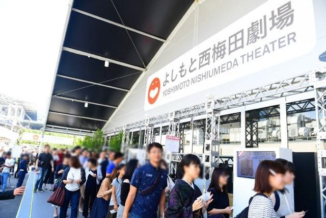 よしもと西梅田劇場-(10)