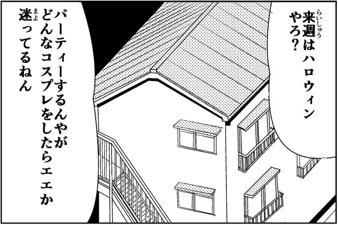 にゃっさん31-8