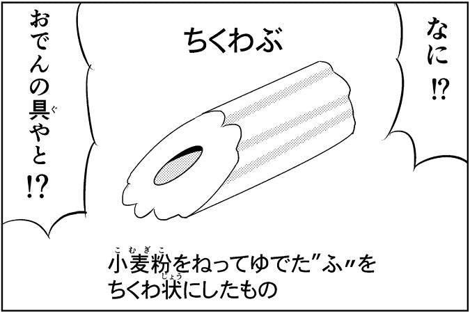 にゃっさん39-18