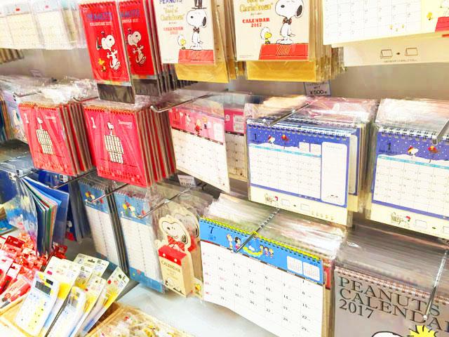 阪急うめだスヌーピーフェスティバル2016で販売しているカレンダー