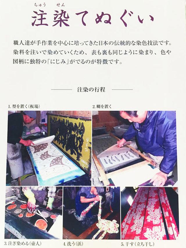 阪急うめだスヌーピーフェスティバル2016で販売されている2016年版のうめだ阪急限定商品,注染てぬぐい