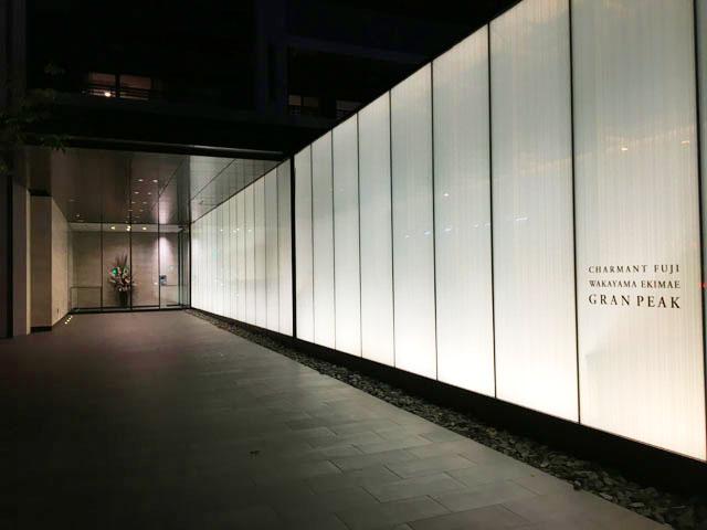 JR和歌山,近鉄,シャルマンフジ和歌山駅前グランピーク,width=