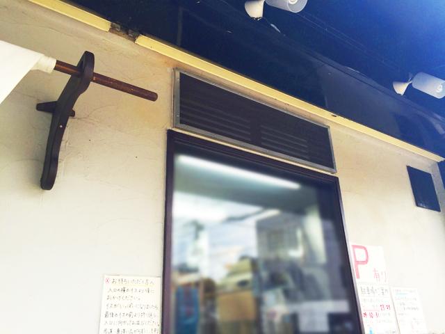 あいつのラーメン かたぐるま,お店の窓