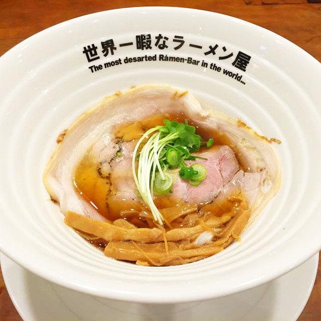 世界一暇なラーメン屋,WITCH'RED,Sweet soy sause ramen