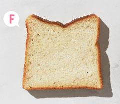 第8回 阪急パンフェア,阪急うめだ本店,2019,ブレッドハウスバンブー,春よ恋の湯種食パン,