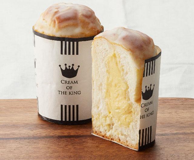 第8回 阪急パンフェア,阪急うめだ本店,2019,麦香房 epi,王様のクリームパン,