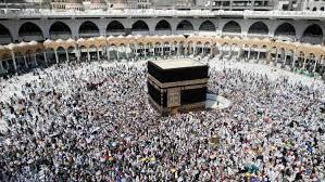 2021 Hajj: Muslim Pilgrims From Lagos To Pay N1.37m