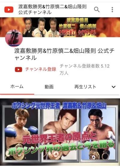 竹原 クラブ ガチンコ ファイト